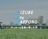 MIZUBE day SAPPORO-サッカーと音楽を楽しむ日-