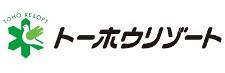 トーホウリゾート株式会社