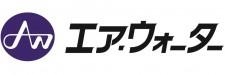 北海道エア・ウォーター株式会社