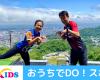 【おうちでDO!スポ 最終回】動画公開!