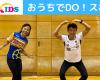 【おうちでDO!スポ⑥】動画公開!